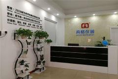 Guangdong Gaoge Technology Instrument&Equipment Co., Ltd.