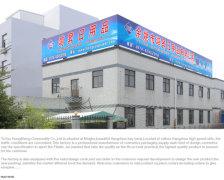 Yuyao Hongsheng Commodity Co., Ltd.