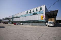 Shanghai Forest Packing Co., Ltd.