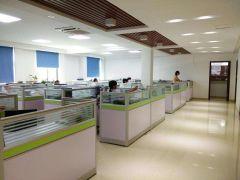 Shenzhen FreeShare Technology Co., Ltd.