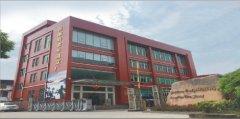 Cangnan Jinxiang Badge Factory