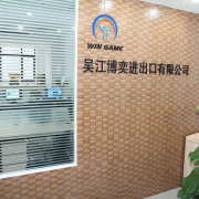 Wujiang Win Game I/E Co., Ltd.