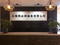 Wuxi SPD Bearing Co., Ltd.