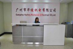 Guangzhou Huafeng Mechanical & Electrical Co., Ltd.