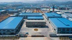 Xuancheng Bonzer Rubber & Plastic Co., Ltd.