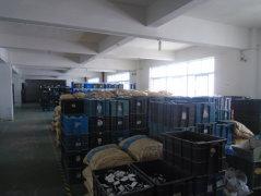 Wenzhou Guoyuan Electric Co., Ltd.