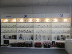 Wenzhou Cathylin International Trade Co., Ltd.