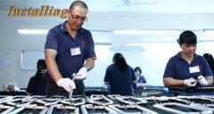 East Sun Hardware Factory Co., Ltd.