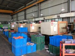 Kingskong Enterprises Co., Ltd. Qingtian