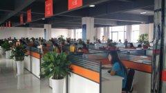 Fashion (Jiangxi) Imp. & Exp. Co., Ltd.