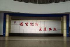 Henan Yuhui Mining Machinery Co., Ltd.