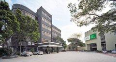 Guangzhou Nantian Sources Co., Ltd.
