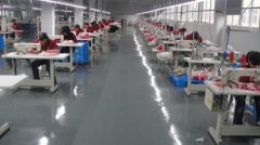 Quanzhou Bkd Kids Wear Co., Ltd.