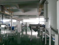 Guangzhou Coaking New Material Technology Co., Ltd.