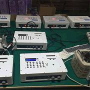 Guangzhou Uangel Technology Co., Ltd.