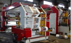 Ruian Ruihua Printing Packing Machinery Co., Ltd.