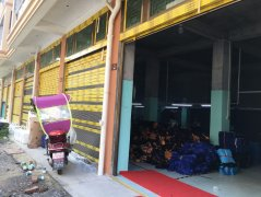 CANGNAN CHIO GIFT & CRAFT FACTORY