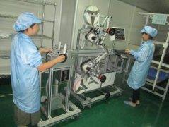 Shenzhen Dotely Technology Co., Ltd.