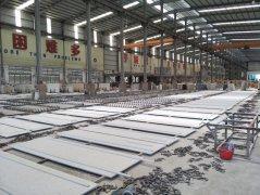 Hangzhou Rosen Industry & Trading Co., Ltd.