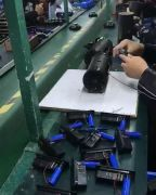 Changzhou Fenfei Electronic Co., Ltd.