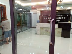 Zhongshan 703 Aluminum Industry Co., Ltd.