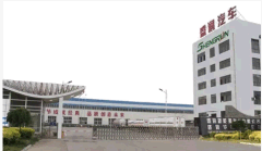 Shandong Shengrun Automobile Co., Ltd.