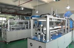 YINSUN Solar Energy Technology Co., Ltd.