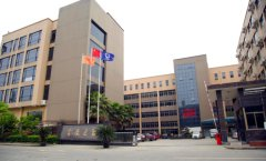 Zhejiang Hongzhan Packing Machinery Co., Ltd.