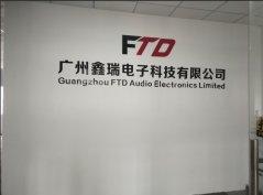 Guangzhou FTD Audio Electronics Limited