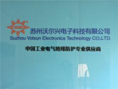 Suzhou Volsun Electronics Tech. Co., Ltd.