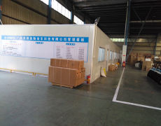 Guangzhou Yiso Ebike Co., Ltd.