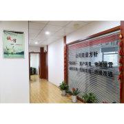 Hangzhou Prosper Hometex Co., Ltd.