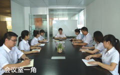 Shanghai Shushang Co., Ltd.