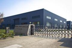 Baoding Friend Leather Manufacturing Co., Ltd.