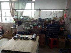 GUANGZHOU HUADU HUACHENG ANGYI TRADING CORPORATION