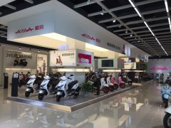Jiangsu Aima Manufacturing & Technology Co., Ltd.