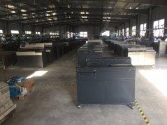 Hangzhou Fuyang Wuhao Office Equipment Co., Ltd.