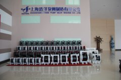 Shanghai Haoyang Pump Valve Manufacturing Co., Ltd.