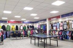 Guangzhou Healong Sportwear Co., Ltd.