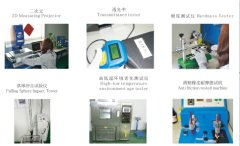 Dongguan Spar Electronics Co., Ltd.
