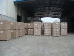 Chuangxin (Hangzhou) Paper Co., Ltd.