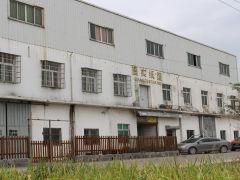Chance Star Industry Co., Ltd.