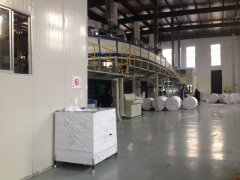 Shanghai Fatahoo Industrial Co., Ltd.