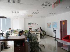 Guangzhou Auro Beauty Equipment Co., Ltd.