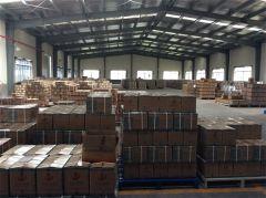 Shanghai Sunway Curtain Material Co., Ltd.