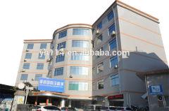 Guangzhou Yinghe Electronic Instruments Co., Ltd.