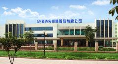 Micro Sensor Co., Ltd.