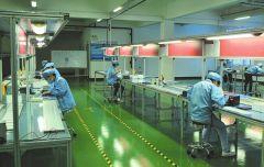 Yuhuan Solar Energy Source Co., Ltd.