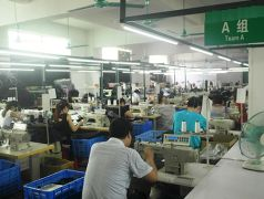 Dongguan Wesyd Neoprene Products Co., Ltd.