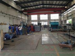 Chongqing Gold Mechanical & Electrical Equipment Co., Ltd.